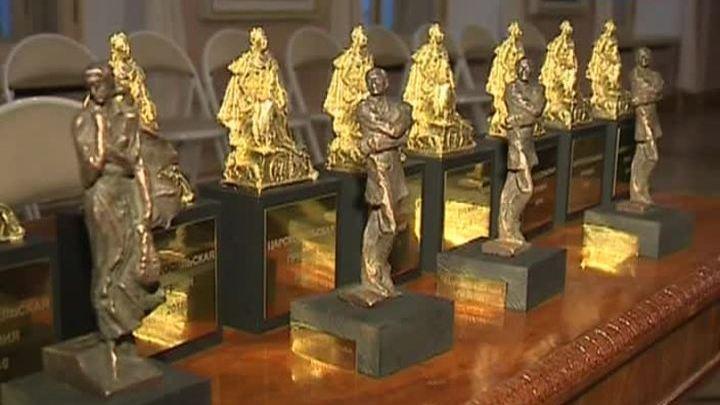 В Пушкине вручили Царскосельскую художественную премию