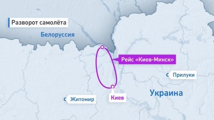 """Подозрительный пассажир: """"Белавиа"""" потребует от Киева компенсацию"""