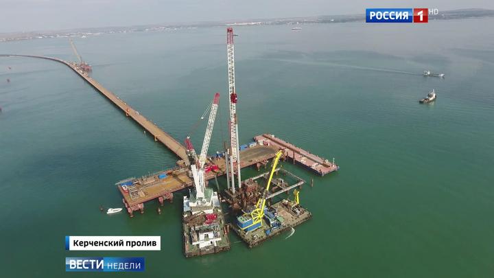 Крымский мост возводят, опережая сроки