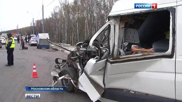 """Пострадавший в ДТП на трассе """"Дон"""": погибший водитель несся без тормозов"""