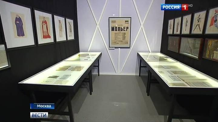 В Новом Манеже открывается выставка, посвященная Булгакову