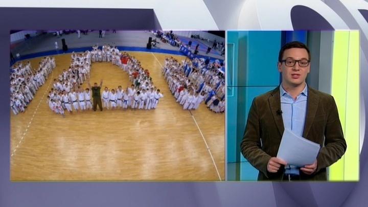 """В Тольятти открылась """"Непобедимая держава"""""""