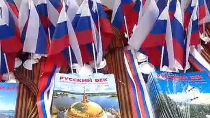 Российские соотечественники собрались на конференцию в Москве