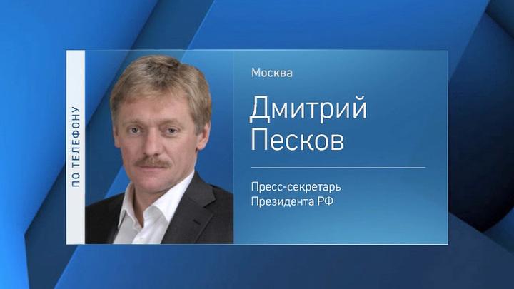 Кремль не ждет от Трампа признания Крыма