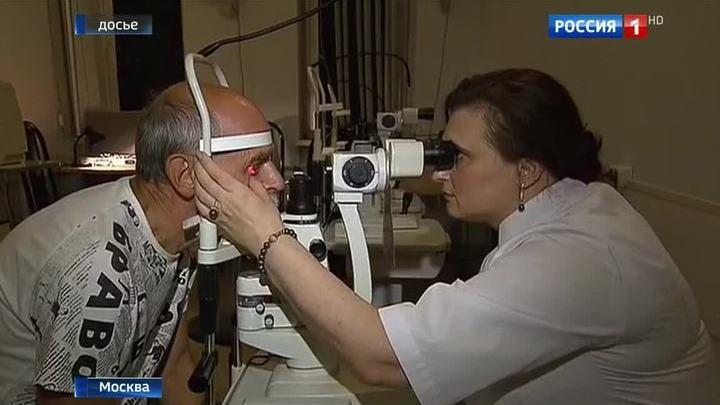 Препарат, лишивший зрения пациентов НИИ Гельмгольца, закупили с грубыми нарушениями