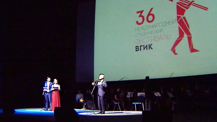 Открылся второй этап Международного студенческого фестиваля ВГИК