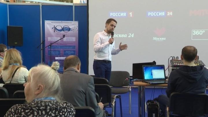 Телевизионщики показали новые технологии в Москве