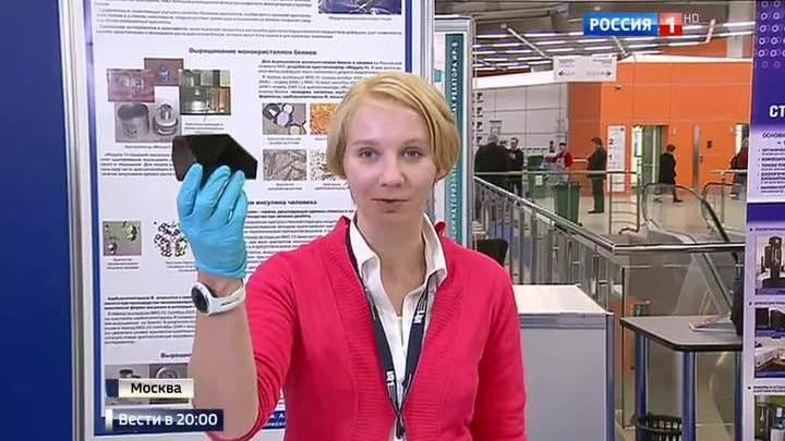 Россия вышла в мировые лидеры в изучении кристаллов