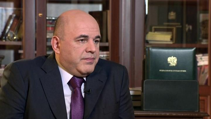 Михаил Мишустин: повышать налоги сейчас не нужно