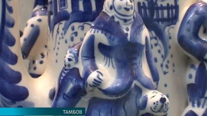 В Тамбове открылась выставка редкой керамики