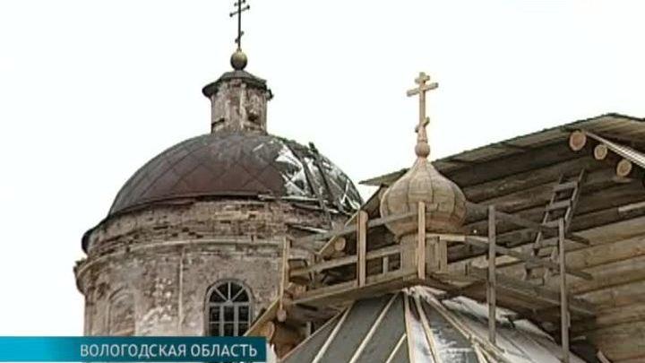 В Вологодской области заморожены работы по восстановлению церкви Богоявления Господня