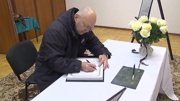 Смерть Фиделя Кастро: в посольстве Кубы в Москве открыли книгу соболезнований