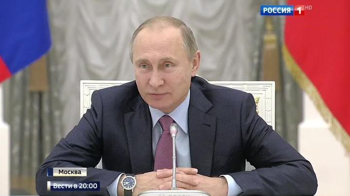 Путин: жизнь требует корректировку правовой системы РФ