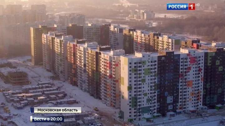 В Подмосковье могут ограничить строительство жилья