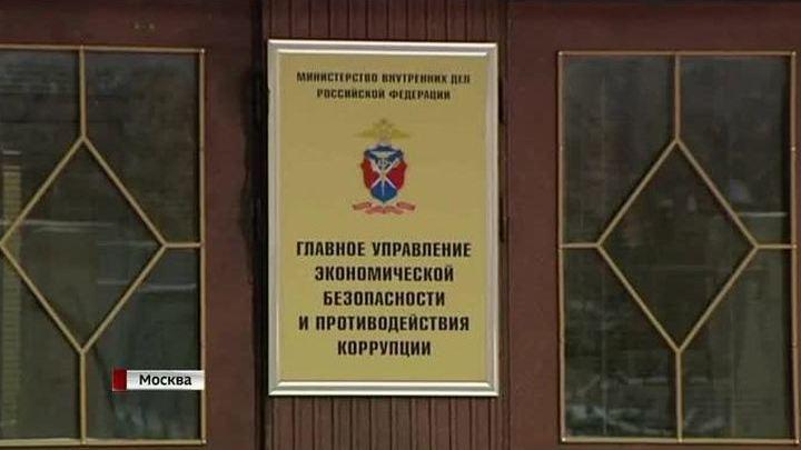 Задержаны два сотрудника Управления по борьбе с экономическими преступлениями