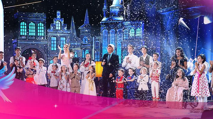 Вот это будет праздник! Мы приглашаем вас в большую новогоднюю сказку!