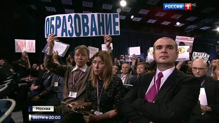Журналисты остались довольны ответами и настроем Путина