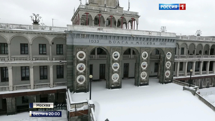 В Москве отреставрируют знаменитое здание Северного речного вокзала