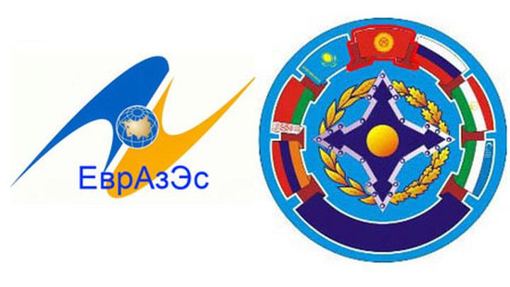 Эмблемы Евразийского экономического сообщества и Организации Договора о коллективной безопасности.