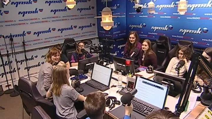 Добро пожаловать, или... Юные радиожурналисты в эфире радиостанции «Маяк»