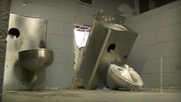 Мгу туалет видео — 11