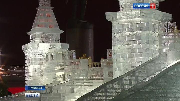 40-метровый Кремль и другие чудеса: в Москве открылся ледовый городок