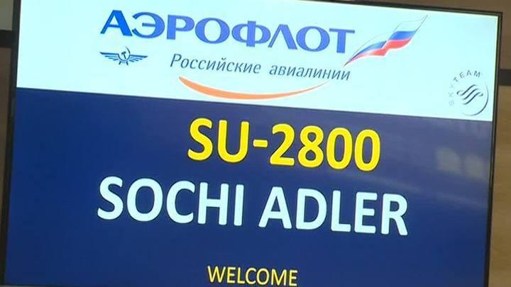 """""""Аэрофлот"""" связал две курортные столицы России ежедневными рейсами"""