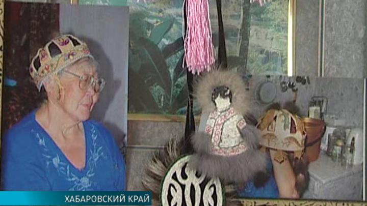 В Хабаровском крае сохраняют этническую культуру и язык негидальцев