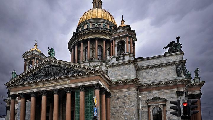 Ситуация с передачей Исаакиевского собора в ведение РПЦ. История храма
