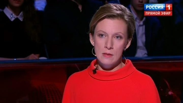 Захарова рассказала, как  Джон Керри помог доставить лекарство для Примакова