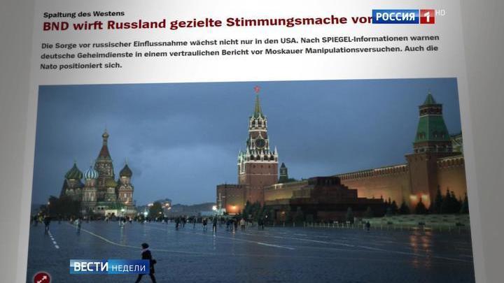 Во всех своих бедах Европа готова винить русских