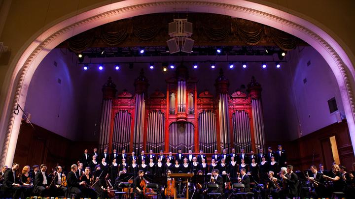 К 95-летию Московской государственной академической филармонии