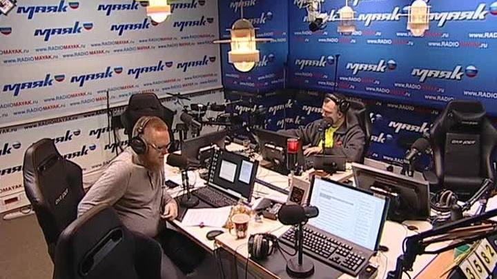 Сергей Стиллавин и его друзья. Изменится ли мир в лучшую сторону с приходом Трампа?