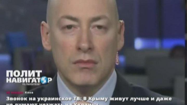 Харьковчанин призвал украинское ТВ перестать врать о плохой жизни в Крыму. Видео