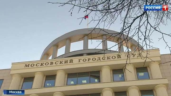 Документы для кредита в москве Бирюсинка улица где в москве получить справка о несудимости