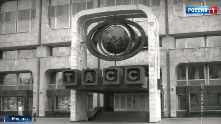 """""""Телевизор"""", """"говорящий дом"""", """"здание с глобусом"""": штаб-квартира ТАСС отмечает юбилей"""