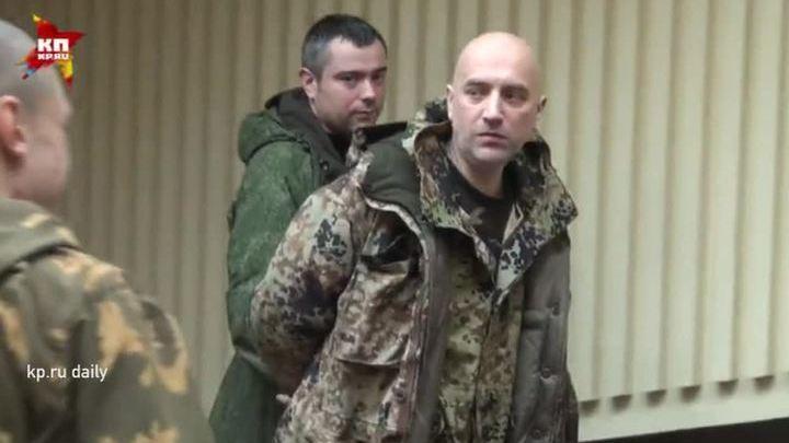 Батальон писателя: Захар Прилепин в ДНР надел погоны и встал под ружье