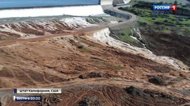 Прорыв плотины в Калифорнии может утопить экономику штата
