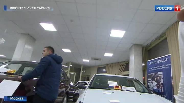 Скандал в автосалоне в москве расписка в получении денег под залог
