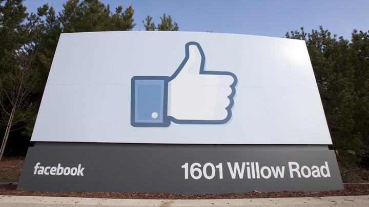 Facebook и Google не пустят сотрудников в офисы без прививки