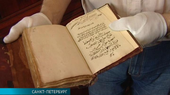 Институт восточных рукописей готовится к двухвековому юбилею