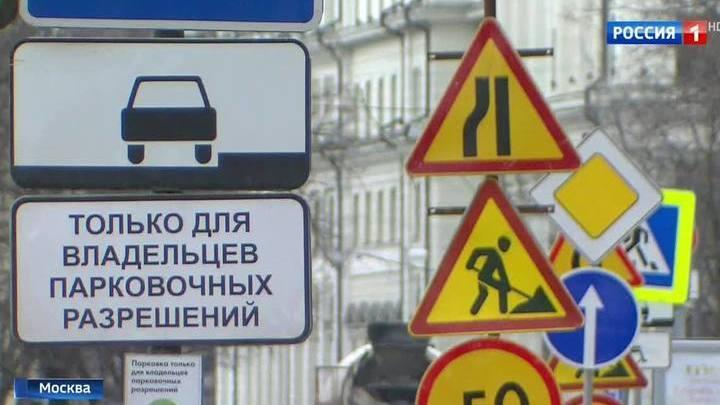 Меньше знаки - ниже скорость: в центре столицы могут изменить режим движения
