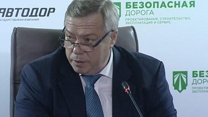 Автодор разработает концепцию развития транспортной сети юга России