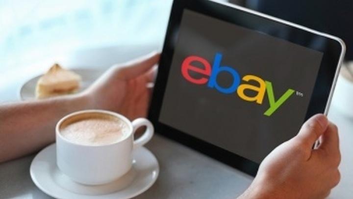 Интернет-торговля. Как защищены права потребителей?