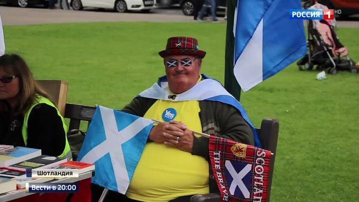 Последствия Brexit: в Шотландии требуют нового референдума о независимости
