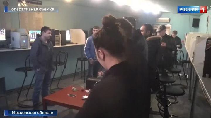 штурм казино на каланчевской