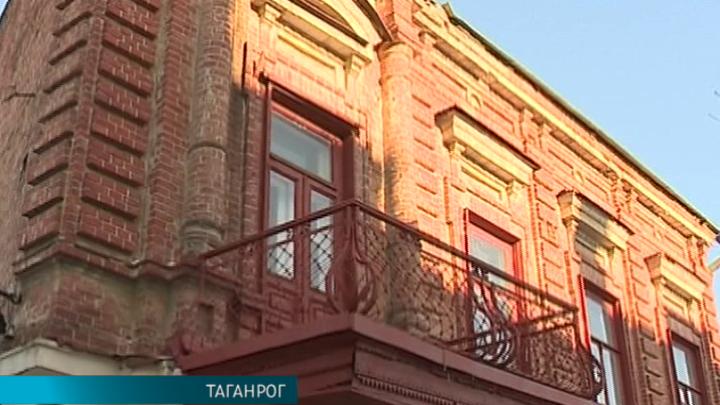 Дом-музей Фаины Раневской появится в Таганроге