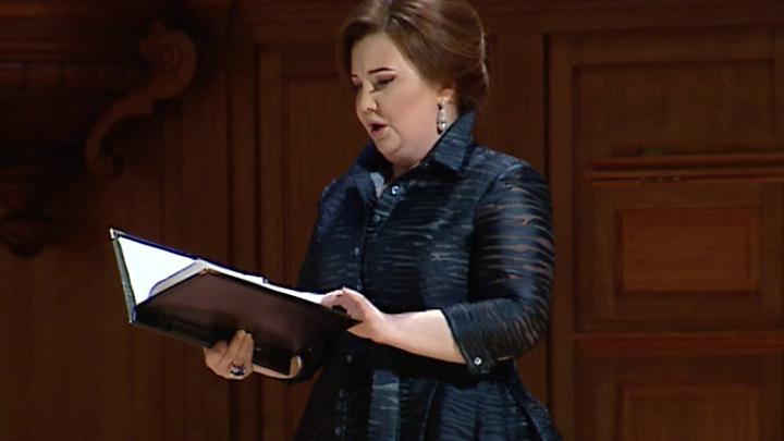 Концерт к юбилею Московской консерватории объединил звучание сопрано и органа