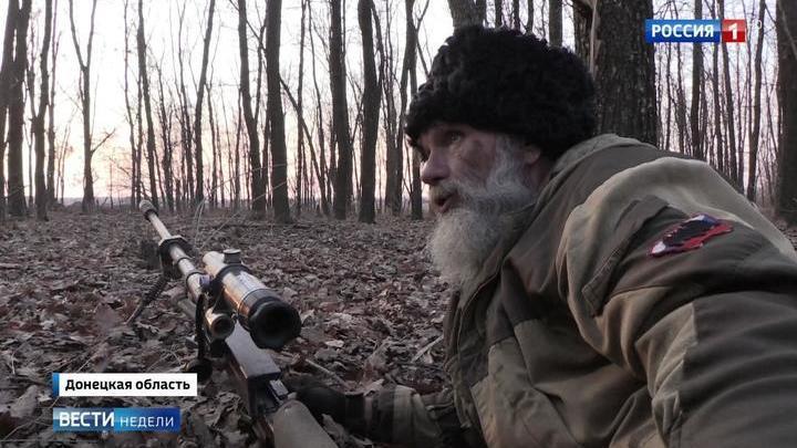 Ополченцы обвинили Киев в фашистском варварстве