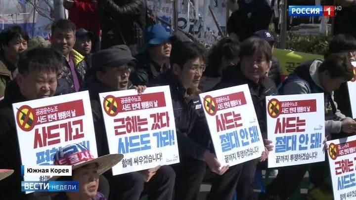 """""""Нет Америке, нет ПРОвокациям"""": южнокорейцы не хотят терять Китай"""